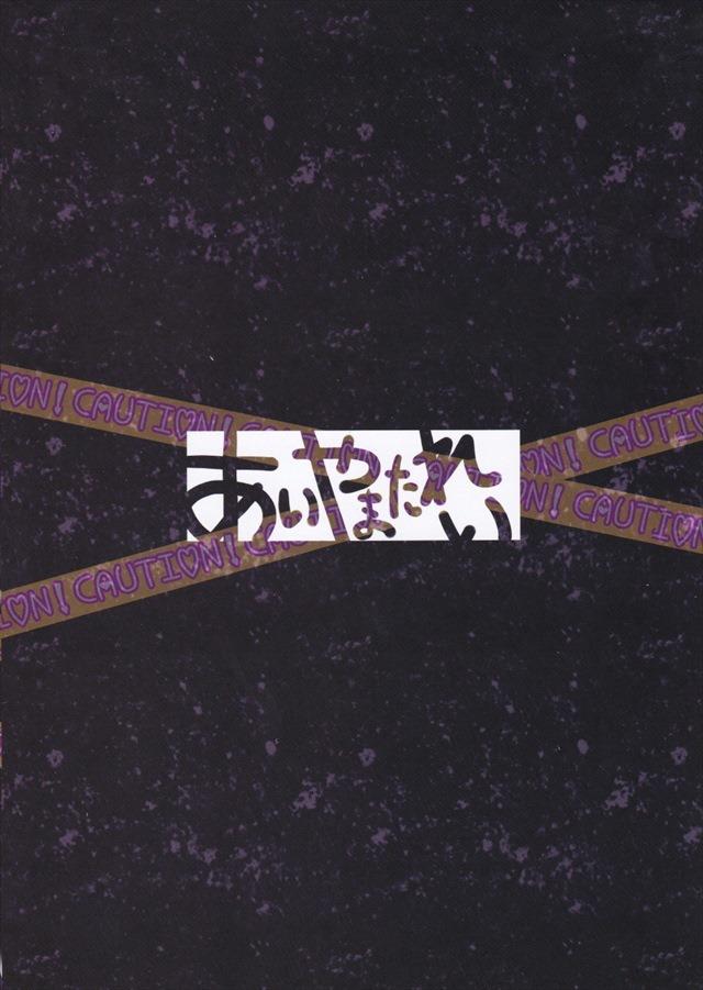 ラブライブ エロマンガ・同人誌5020