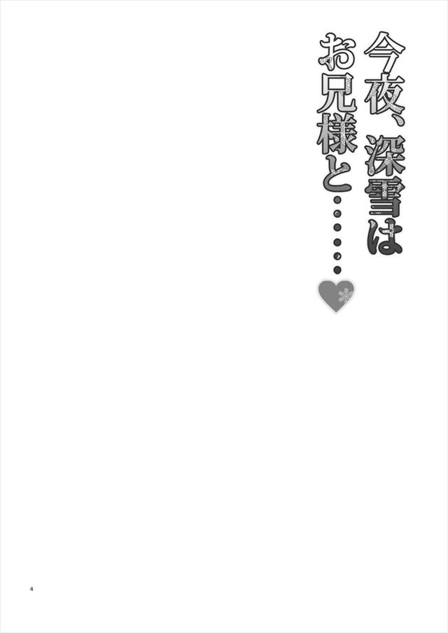 魔法か高校の劣等生 エロマンガ・同人誌10003