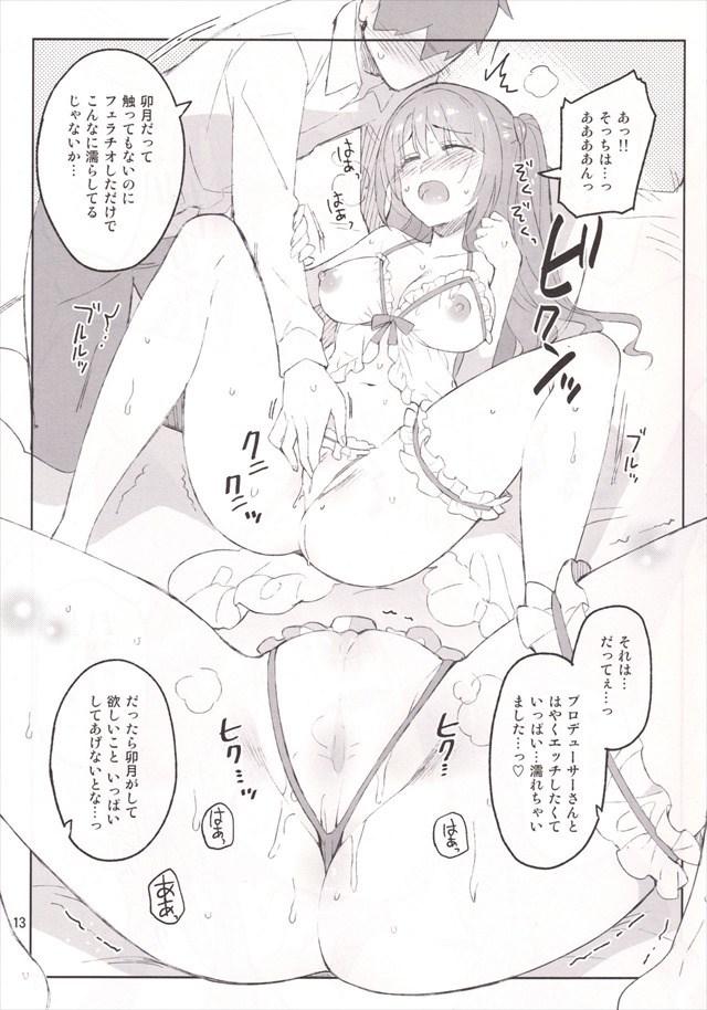 アイドル エロマンガ・同人誌43010