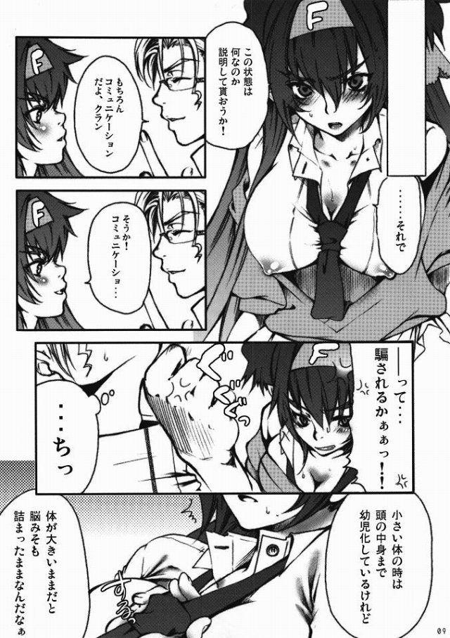 マクロスF エロマンガ・同人誌13004