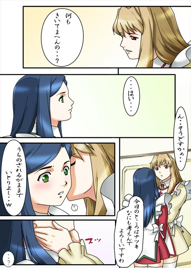 舞-HiMe エロマンガ・同人誌12005