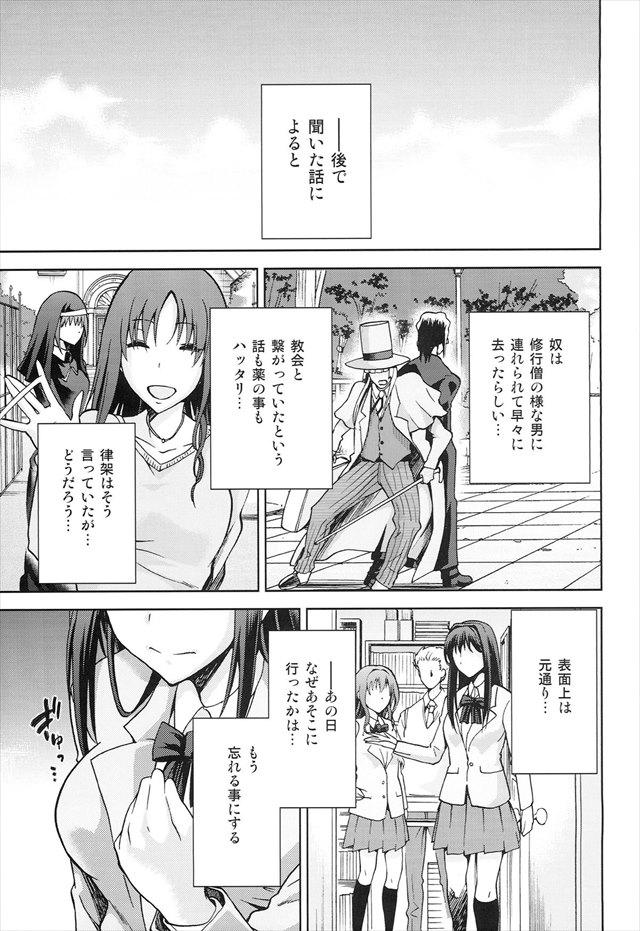 aokoochi6033