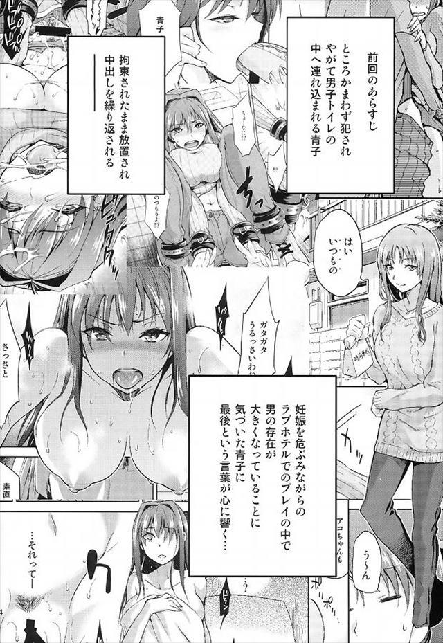 魔法使いの夜 エロマンガ・同人誌14002
