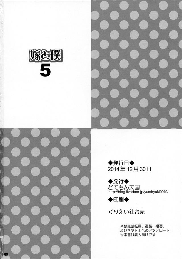アイドル エロマンガ・同人誌34020