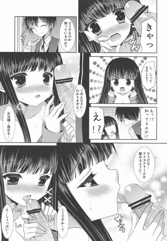 魔法か高校の劣等生 エロマンガ・同人誌17009