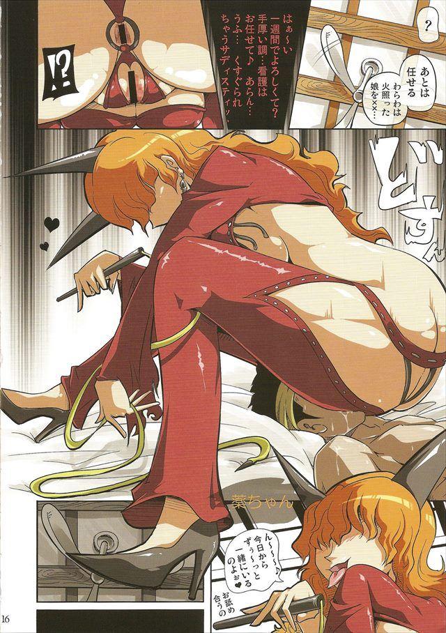 ワンピース エロマンガ・同人誌20016