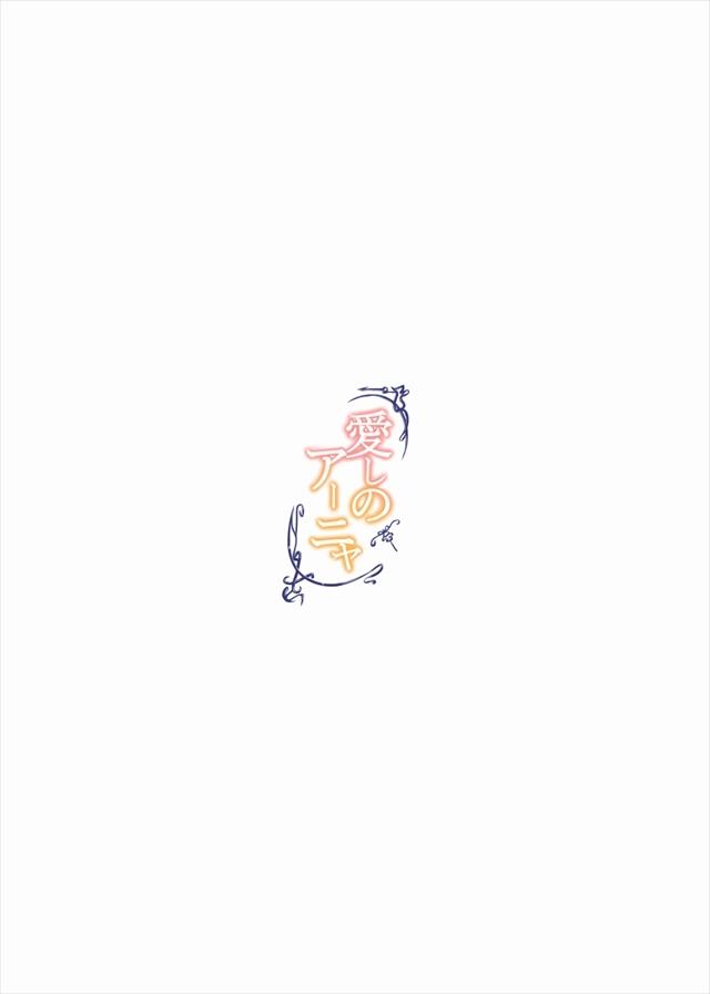 アイドル エロマンガ・同人誌21013