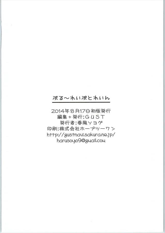 ラブライブ エロマンガ・同人誌6017