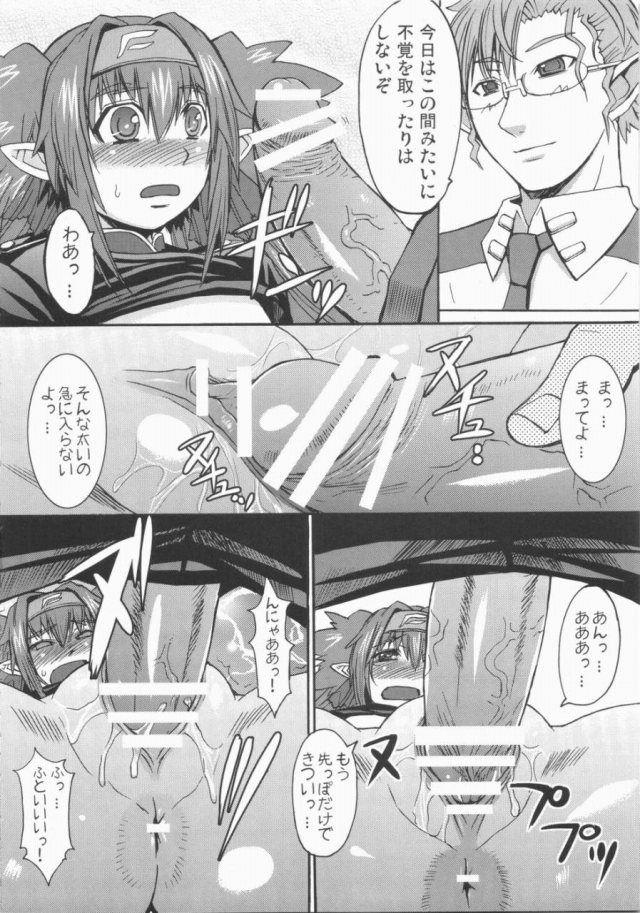 マクロスF エロマンガ・同人誌10041