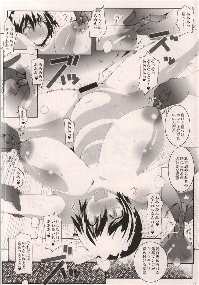 ニセコイ エロマンガ・同人誌13015