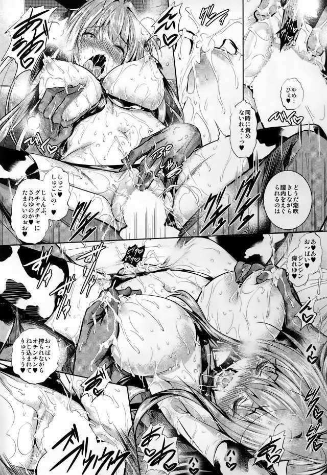 甘ブリ エロマンガ・同人誌46021