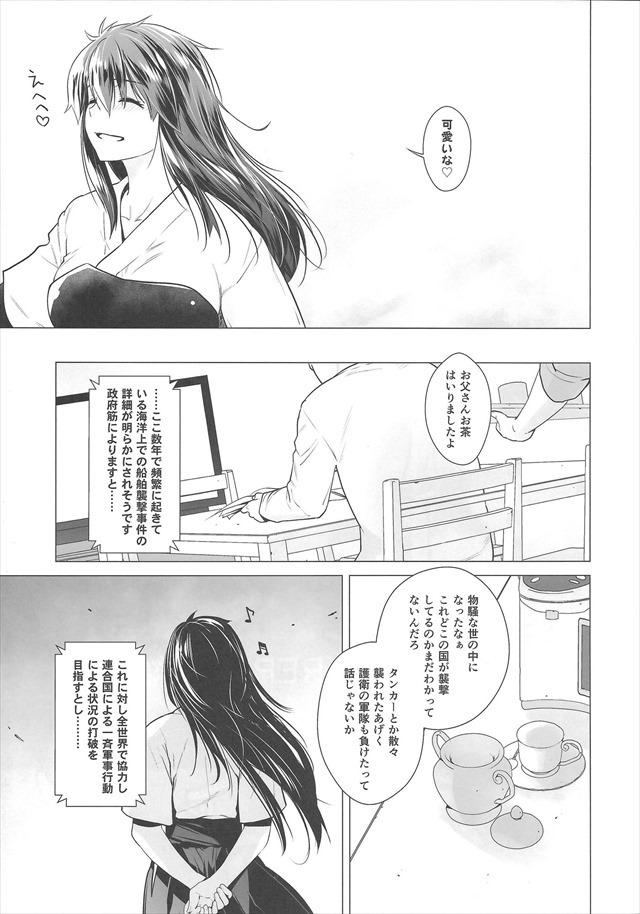 マクロス エロマンガ・同人誌11026