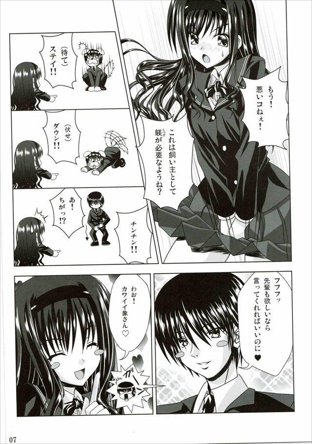 アマガミ エロマンガ・同人誌31006