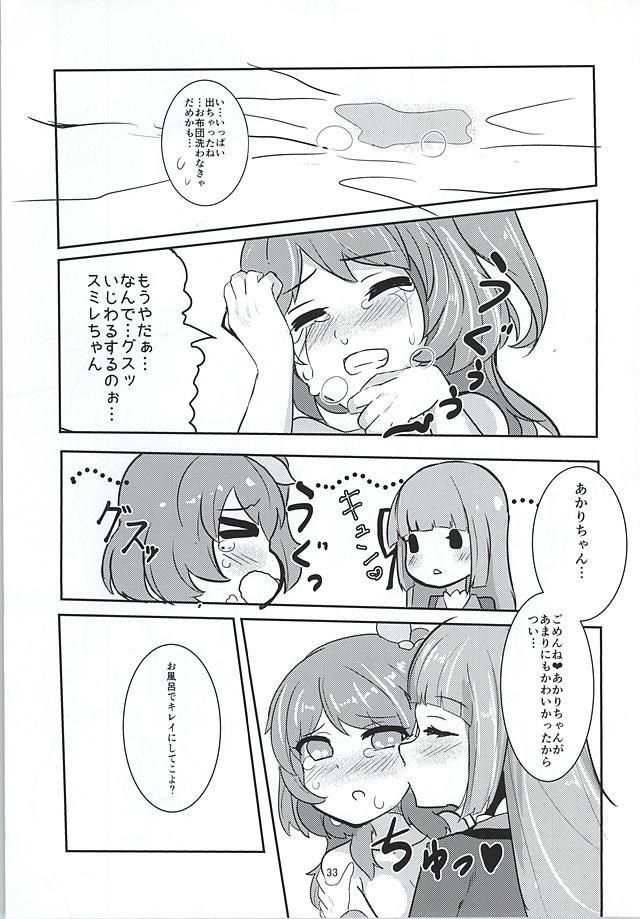 アイカツ エロマンガ・同人誌32031