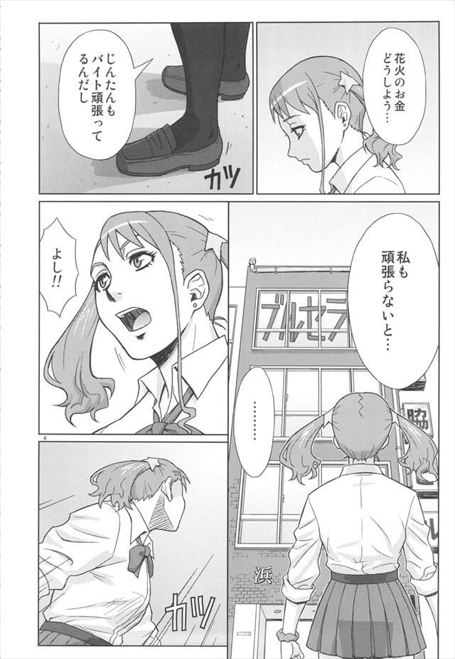 あの花 エロマンガ・同人誌31003