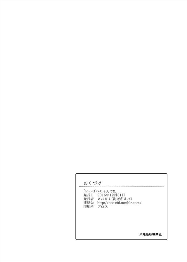 ffif エロマンガ・同人誌12009