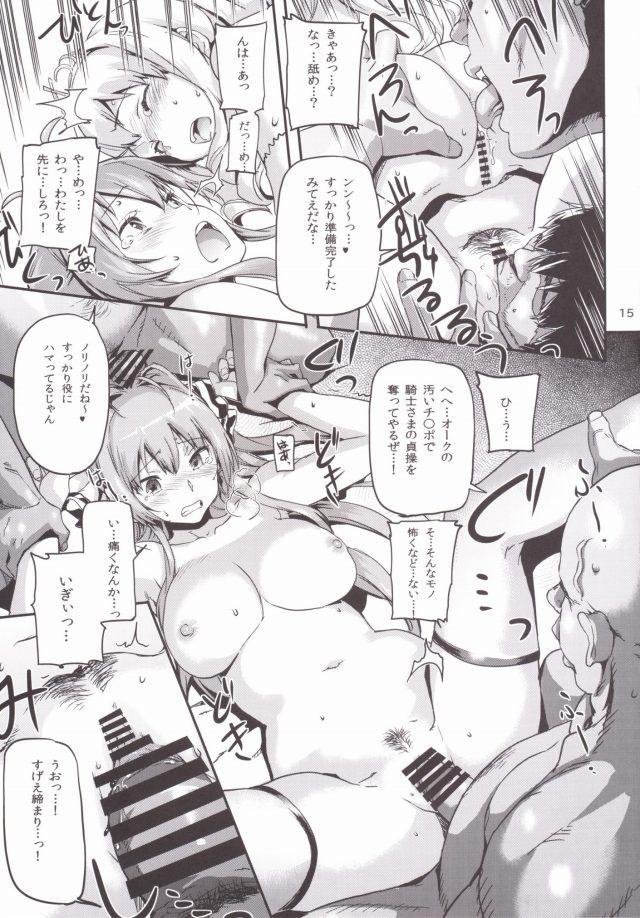 甘ブリ エロマンガ・同人誌39016