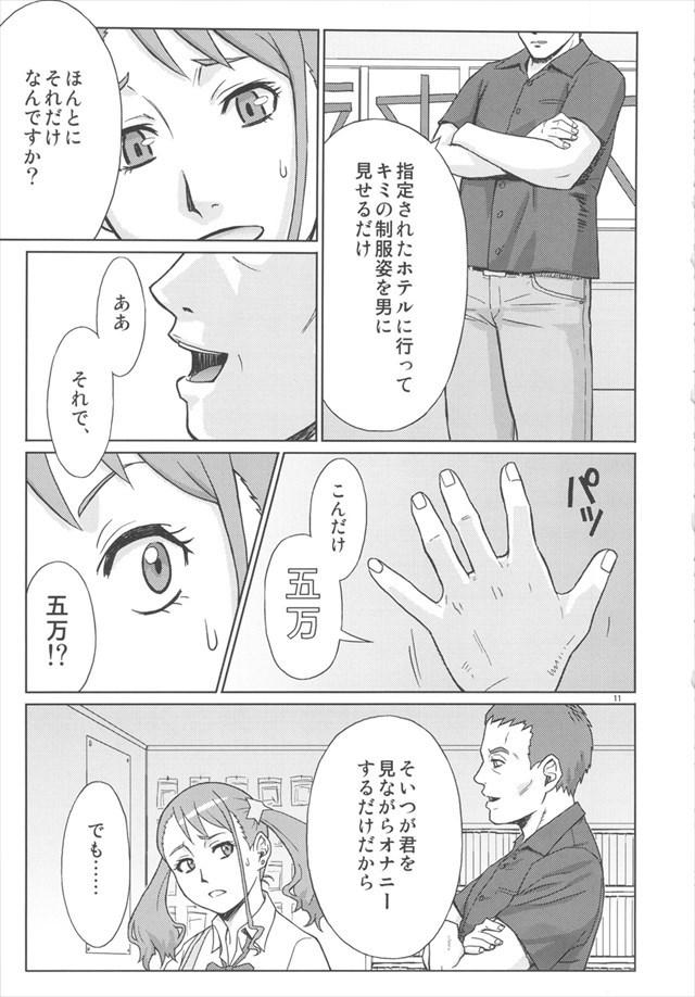 あの花 エロマンガ・同人誌31010
