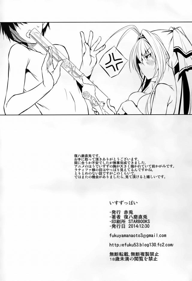 甘ブリ エロマンガ・同人誌46025