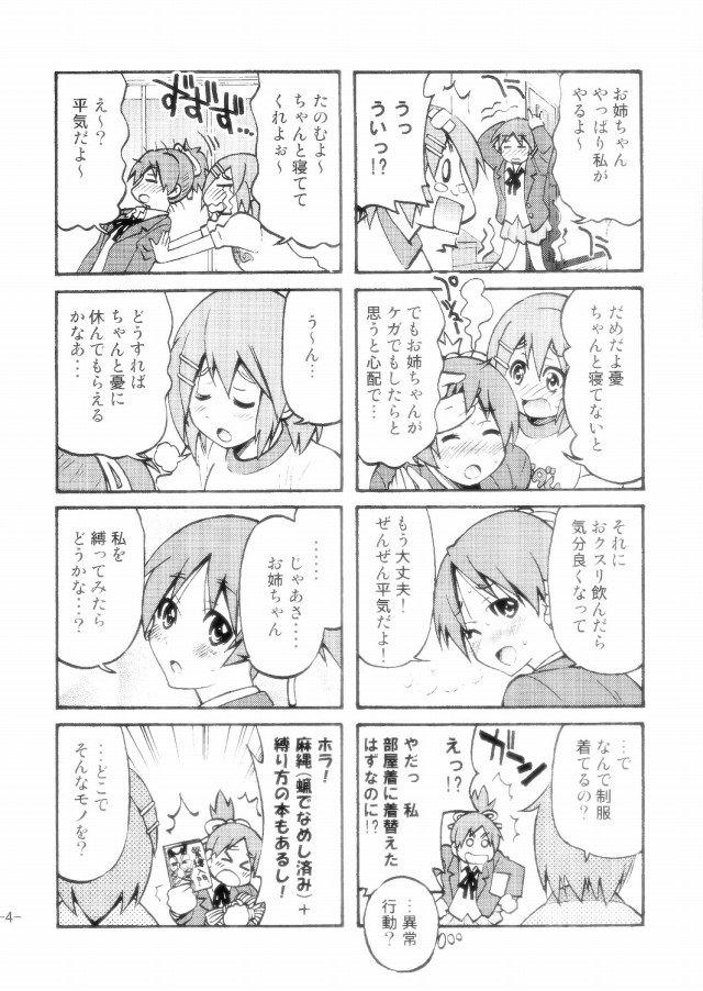 けいおん エロマンガ・同人誌12003