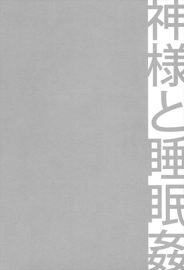 ダンまち エロマンガ・同人誌15003