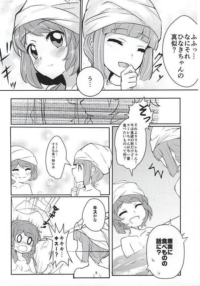 アイカツ エロマンガ・同人誌32006