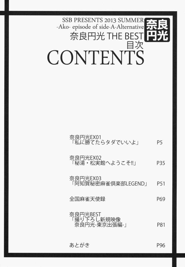 咲き エロマンガ・同人誌20003
