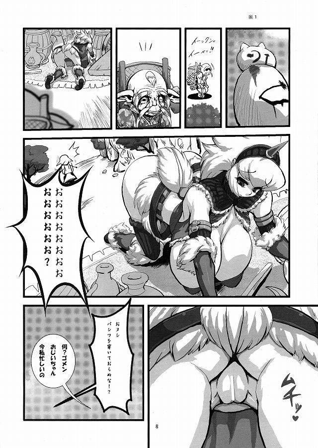 モンハン エロマンガ・同人誌18006
