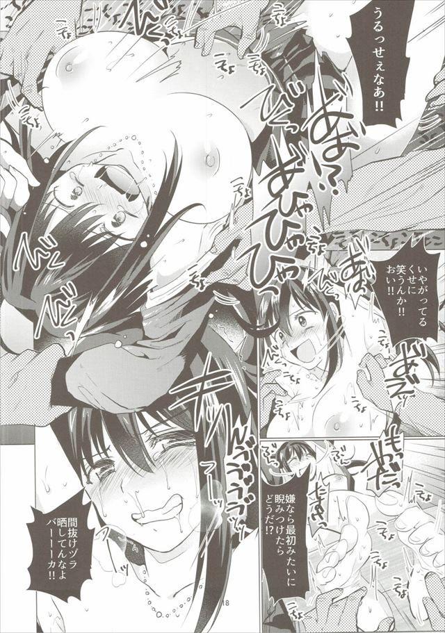 アイドルシリーズ エロマンガ・同人誌16017