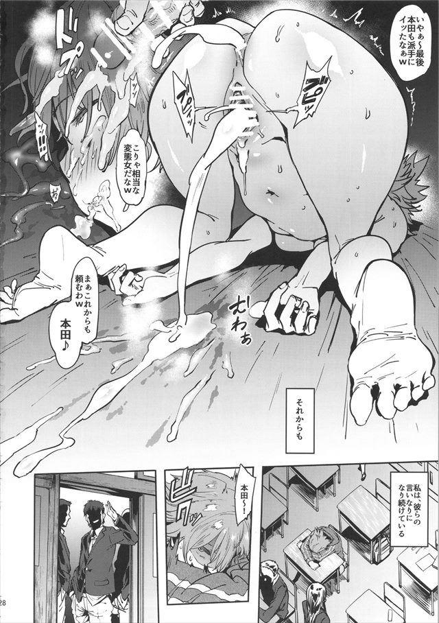 アイドルシリーズ エロマンガ・同人誌18027