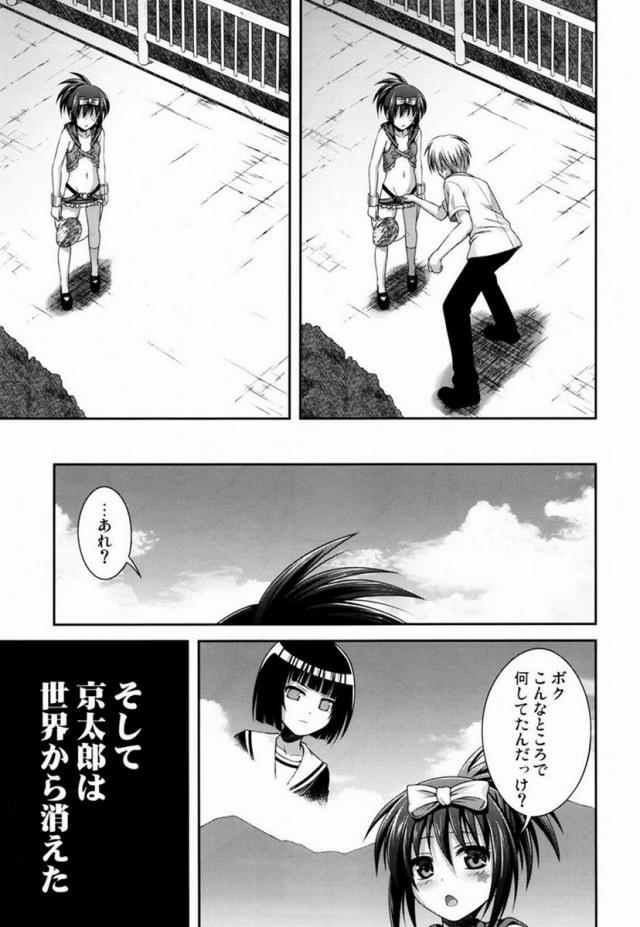 咲き エロマンガ・同人誌26017