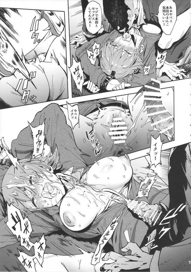 アイドルシリーズ エロマンガ・同人誌18006