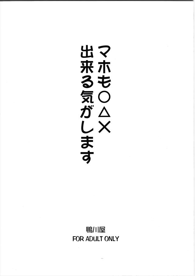 咲き エロマンガ・同人誌35002
