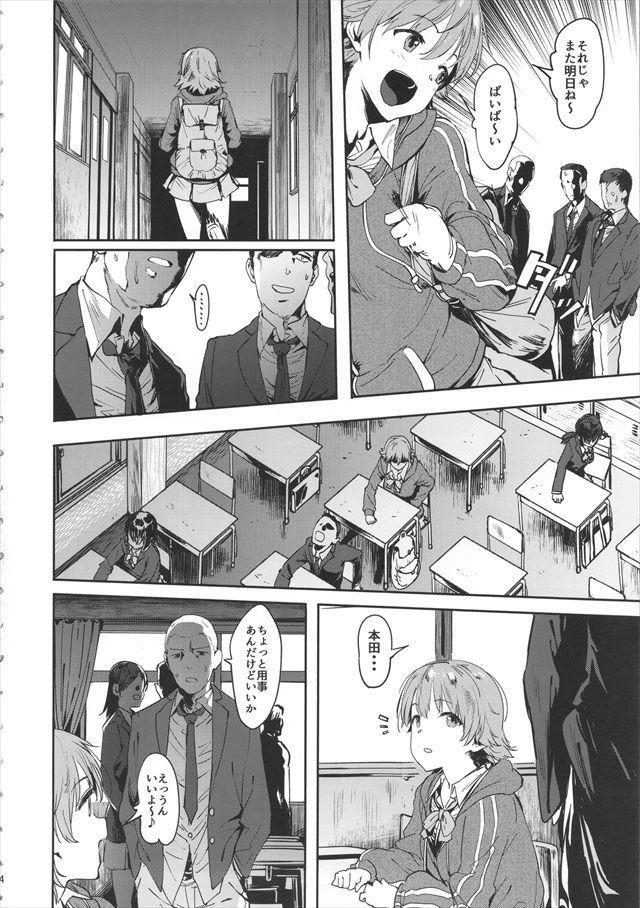 アイドルシリーズ エロマンガ・同人誌18003