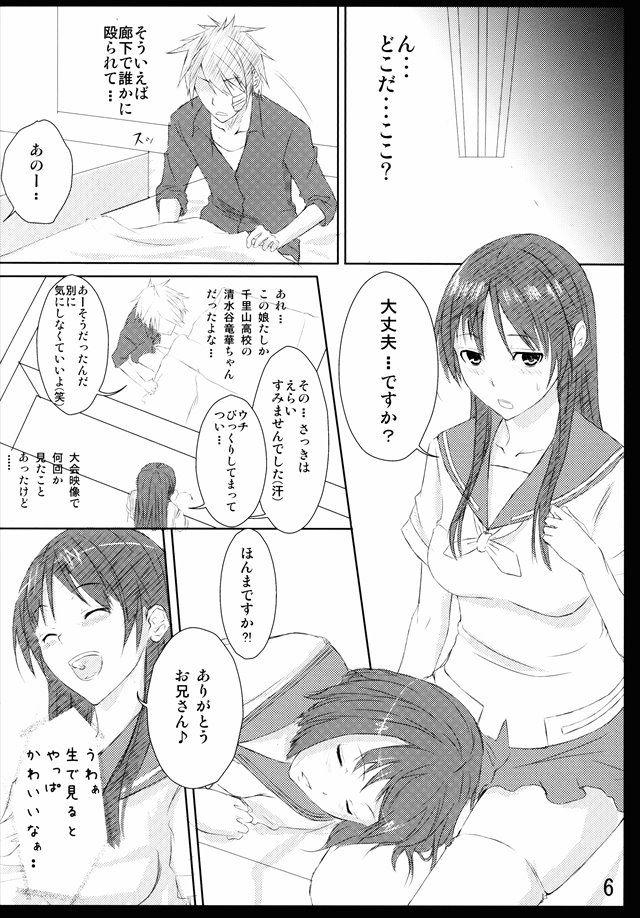 咲き エロマンガ・同人誌30004