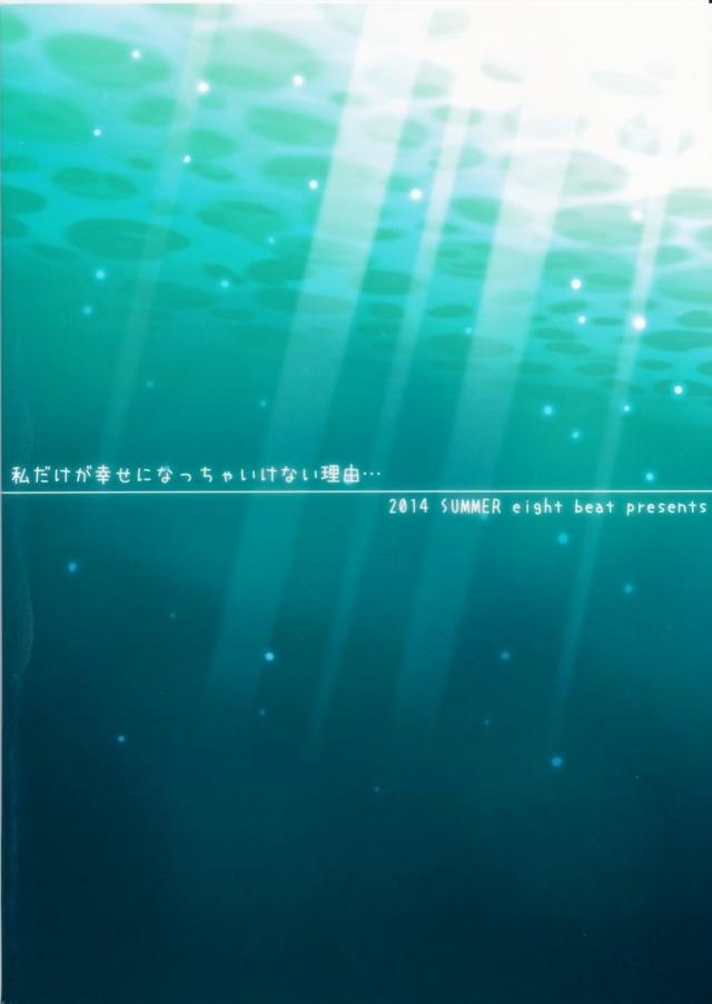 凪のあすから エロマンガ・同人誌11032