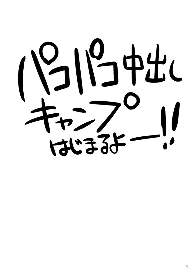 くまみこ エロマンガ・同人誌16002