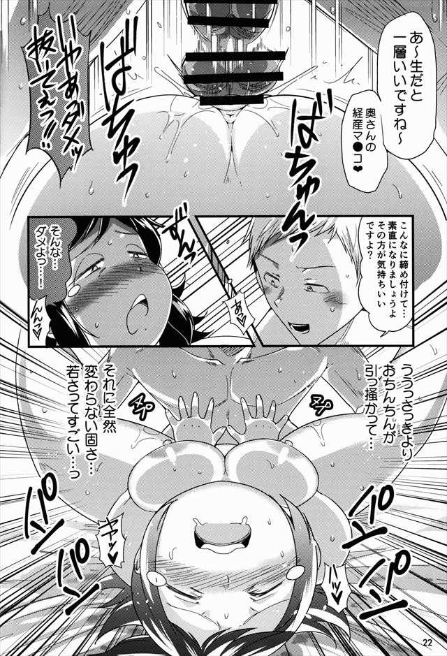 hironohaha1022