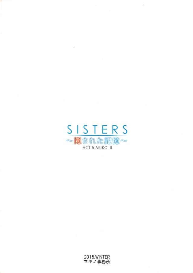 sistersact6016