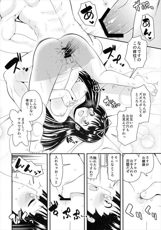 bakuonplay1018