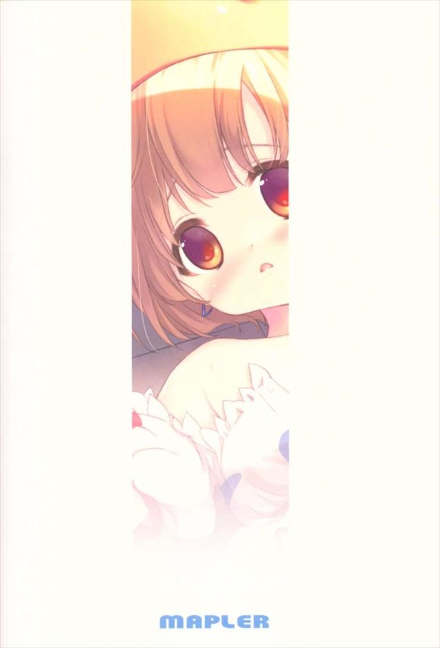 hakasetoswatashinosaigono019