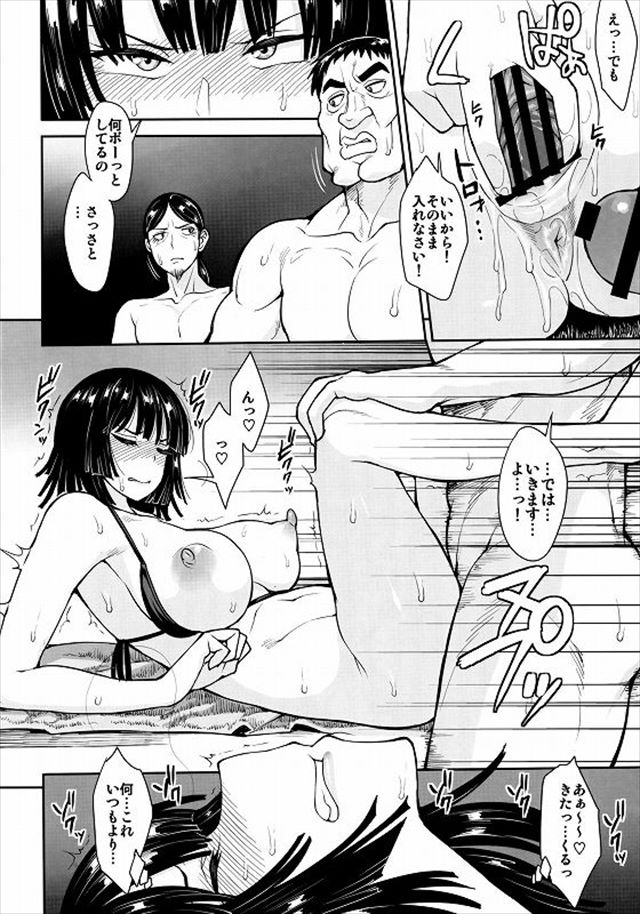 massageijirarefubuki1015