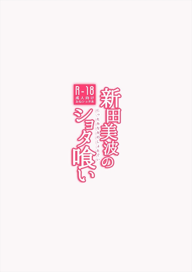 shotagui1014