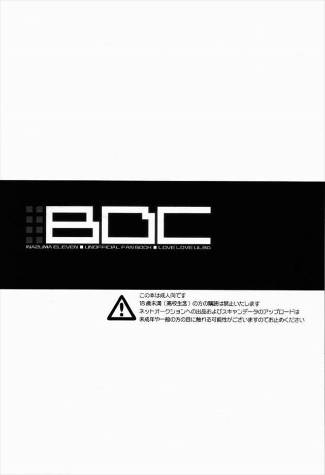 bdc1002