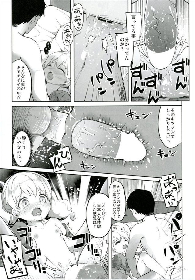 bunkakouryu1019