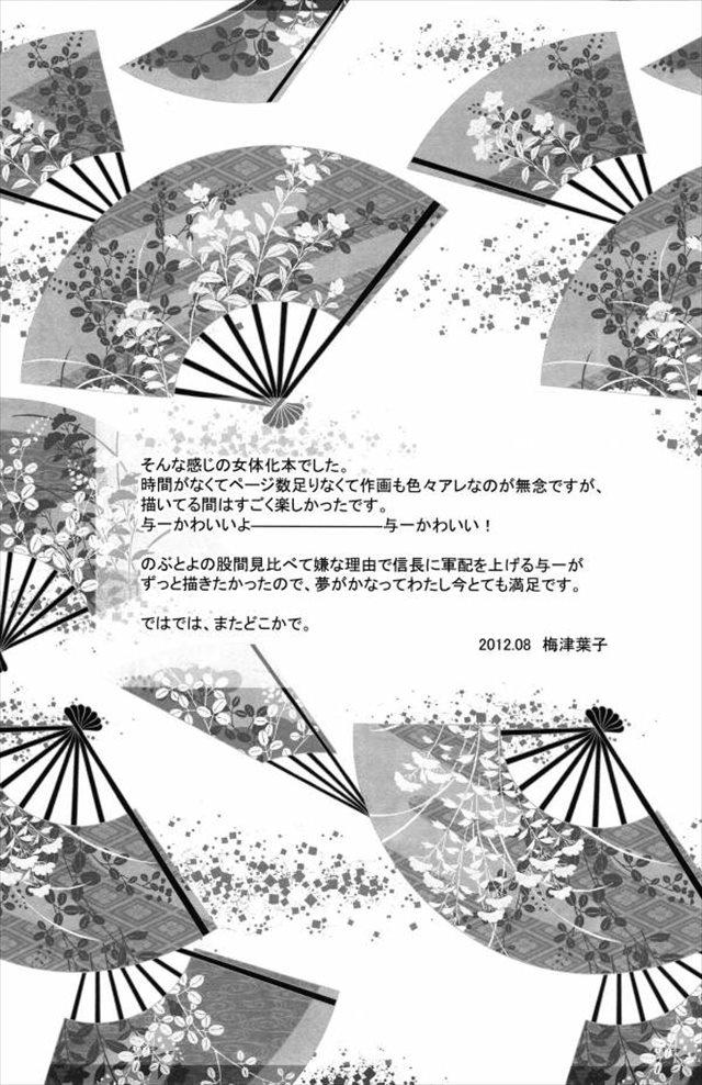 dorifutarzu2028