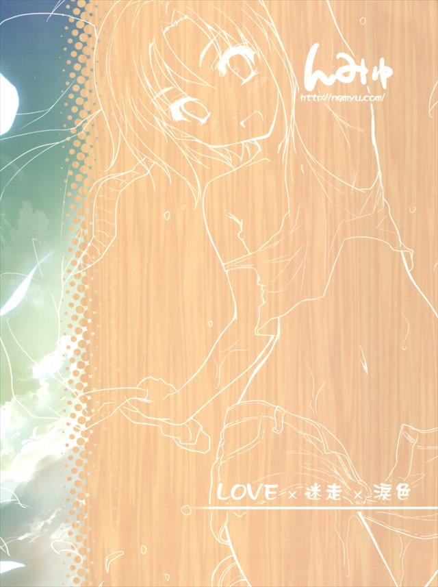 lovemeisou1034