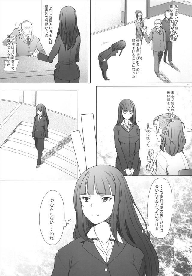 shikinguri1004