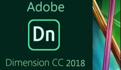 Adobe Dimension CC Crack
