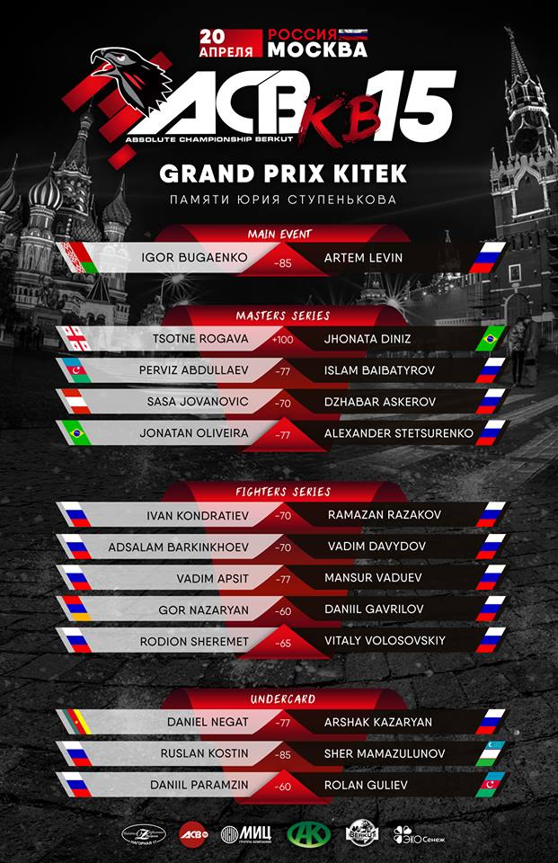 ACB KB 15 Fight Card